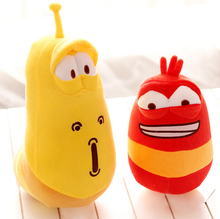2pcs/lot Fun Insect Slug Creative Larva Plush Toys Stuffed Dolls for Children Birthday Gift(China (Mainland))