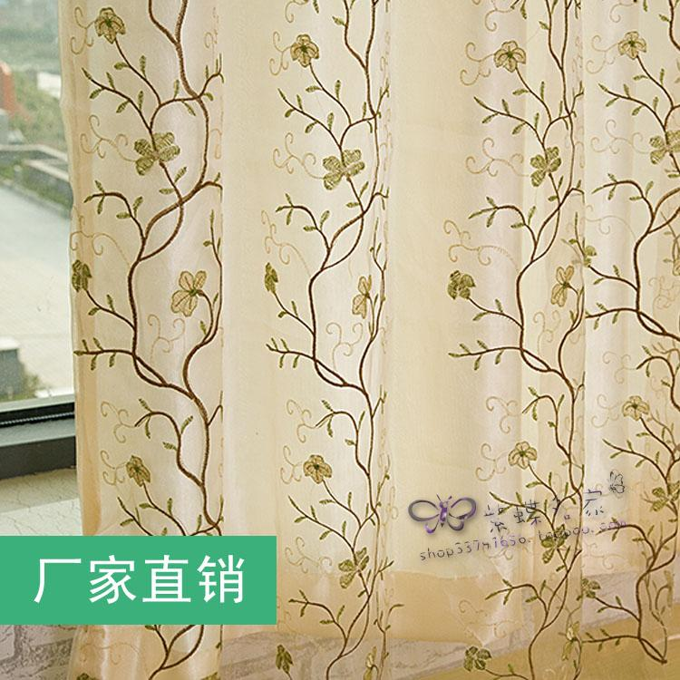 Free Shipping Embroidered Royal High Quality Yarn Curtain Tulle curtains Sheer cortain Finished Product Balcony Curtains(China (Mainland))