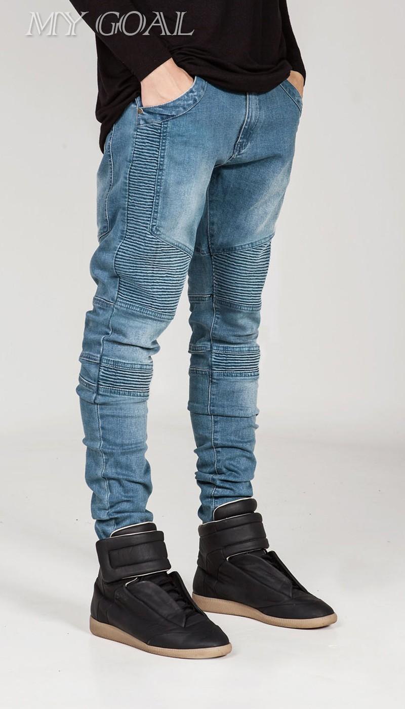 Skinny Jeans For Men Sale - Jeans Am
