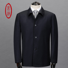 DING TONG Brand Men Wool & Silk Blend Jacket Coats Spring Autumn Turn-down Collar Single-breasted Business Casual Half Coats(China (Mainland))