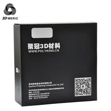 1 75mm ABS filament for 3D printer High Quality 3d printer filament 1kg 1 75mm entic