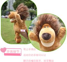 NICI Story game toy cartoon animal brown lion hand puppets plush sleeping pacify educational stuffed baby gift 1pc(China (Mainland))