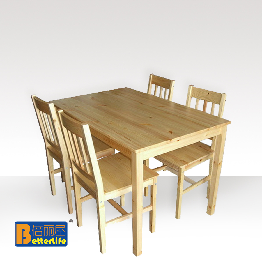 Ikea dining table dinette table and four chairs rice combination of pine wood house x z 008 - Ikea wooden dining table chairs ...