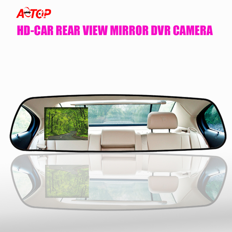 2.4 Inch High Definition Car Rear View Mirror DVR Camera With USB Cable AV Cable(China (Mainland))