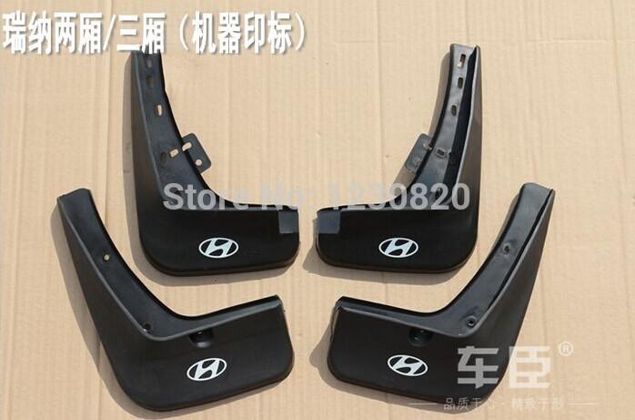 Hyundai VERNA Hatchback Special Fender car mudguard mud flaps High Quality Free shipping(China (Mainland))