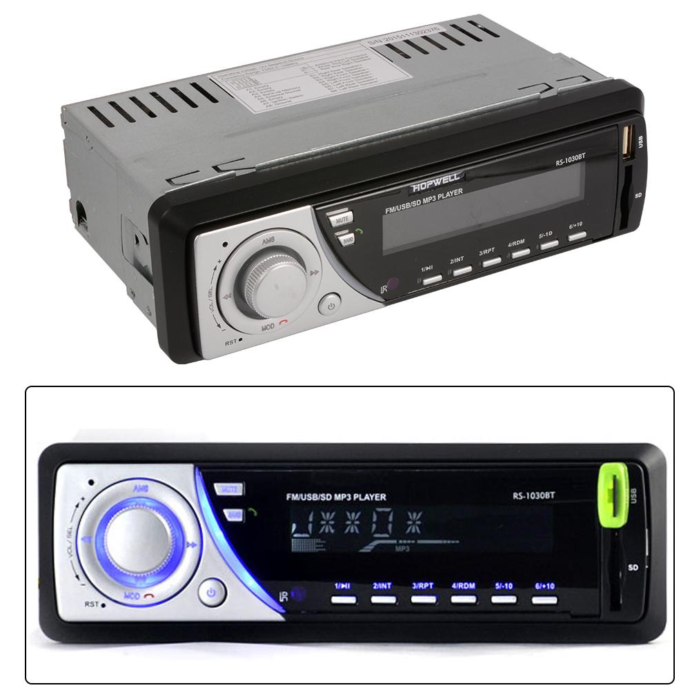 1 Din In Dash Bluetooth Digital Car Stereo Headunit Radio Player FM USB/SD MP3/WMA 12V MA485(China (Mainland))