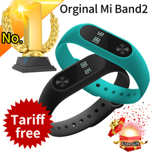 Original Xiaomi Mi Band 2 Miband Band2 Wristband Bracelet Smart Heart Rate Monitor Fitness Tracker Touchpad OLED Strap In Stock(China (Mainland))