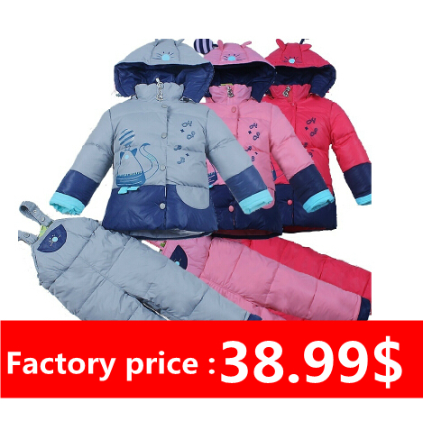 Free Shipping!2014new style baby snowsuit children white duck down winter jacket down coat,kids clothes sets,infant boy snowsuit<br><br>Aliexpress