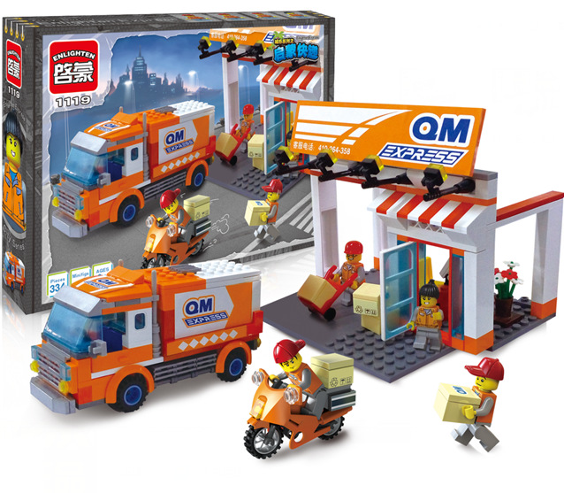 building block set compatible with lego city Express site 3D Construction Brick Educational Hobbies Toys for Kids w(China (Mainland))