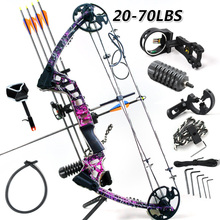 Purple Camo version bow and arrow archery set  Hunting bow arrows set, with excellent design compound bow arrow, archery set