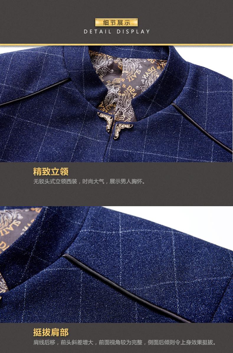 HTB1xznNQXXXXXczaXXXq6xXFXXXa - MS50 2017 Standard Collar Classic Custom Made Men suit Blazers Retro gentleman style tailor made slim fit wedding suits for men