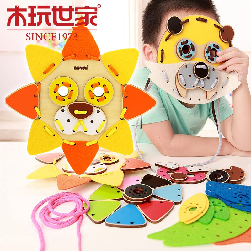 NEW DIY 56PCS Jigsaw Puzzle For Variety Mask Wooden Puzzle Children Eduactional Toy Kids Toys<br><br>Aliexpress