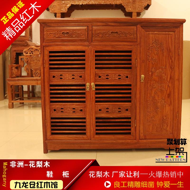 Cherry Wood Mahogany Storage Cabinets ~ Mahogany door shoe african rosewood