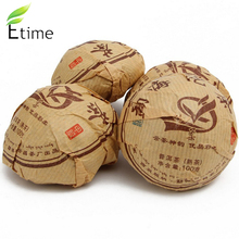 Pu erh Ripe Tea High Quality Promotion Compressed Health Care Traditional Chinese tea Fresh Fragrance 100g/piece puer tea ETH251