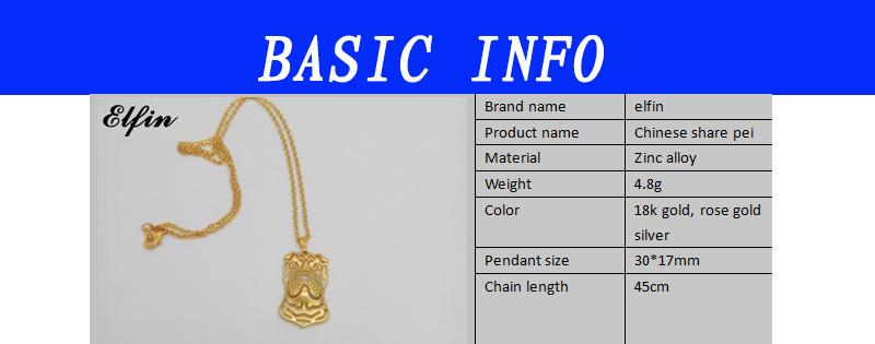 Elfin wholesale 2017 trendy chinese shar pei necklace gold color elfin wholesale 2017 trendy chinese shar pei necklace gold color silver color dog jewellery pendant necklace women steampunk us575 fandeluxe Gallery
