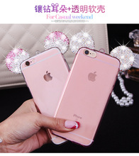 3D Diamond Glitter Mickey Mouse Ears Rhinestone Clear Phone Cases Cover iPhone 5 5G 5S SE 6 6G 6S Plus 7 4.7 5.5 - LHC's STORE store