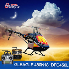 Global Eagle 480N18-DFC450L 6CH GASolin Fuel RC helicopter RTF/RTG aircraft RC Nitro Helicopter 3D PK SAB/GOBLIN/Align(China (Mainland))