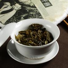 357g Raw Puerh Tea 2011 Year Puer Pu er Tea A2PC190 Free Shipping