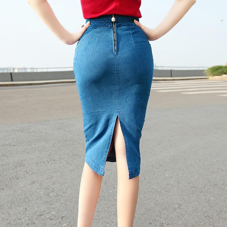 Womens Denim Skirt Knee Length