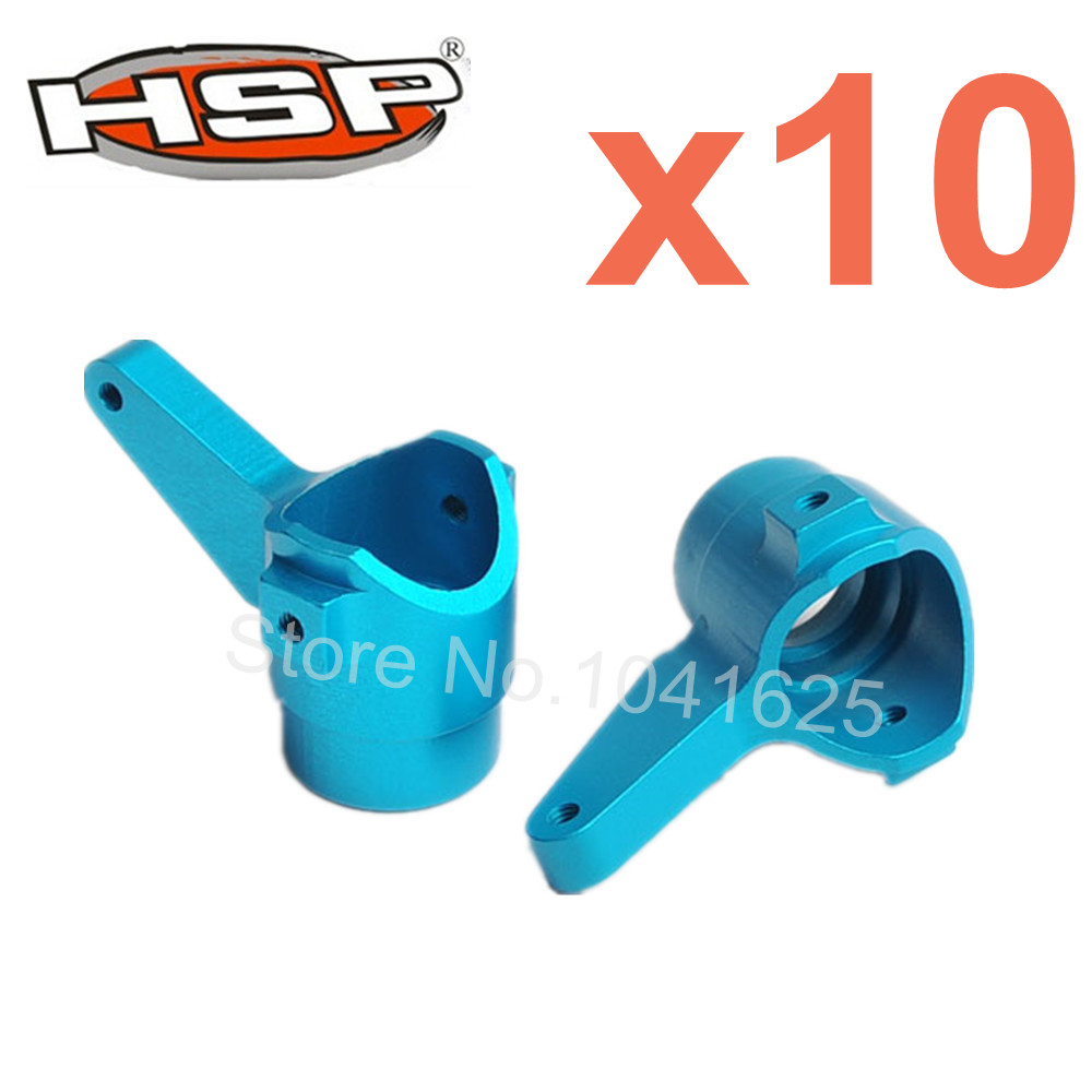Wholesale 10Packs/Lot  HSP 860010 Aluminium Steering Hub Carrier 2P For RC 1:8 Model Car Upgrade Parts HSP HIMOTO Free shipping<br><br>Aliexpress