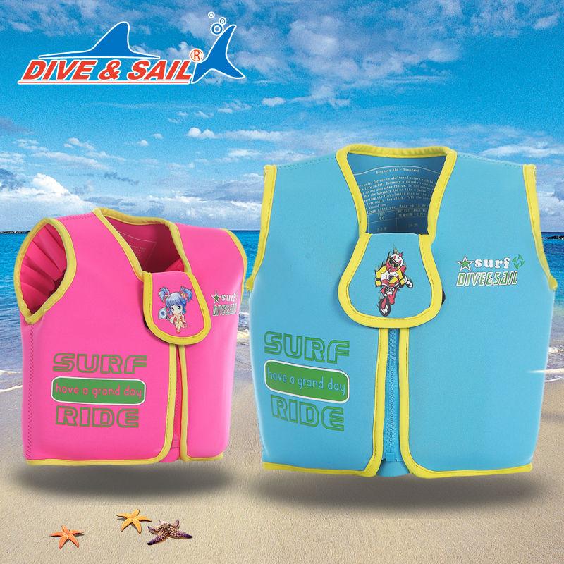 Boy Girls Child Kids Swimming Sailing Floating Zip Vest Buoyancy Aid Life Jacket ST-704(China (Mainland))