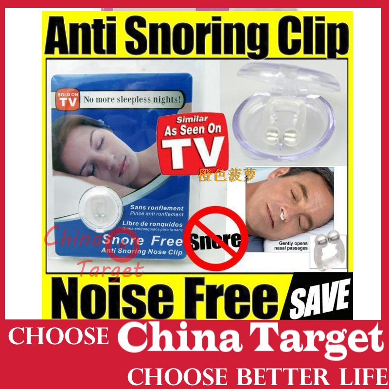Hot Wholesale clip on snoring As seen on TV Nose Clip Magnets Silicone Snore Free Silicone