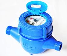Brasil medidor de agua de plástico doméstica medidor de agua