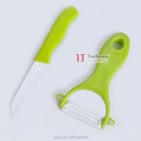 Набор кухонных ножей Kitchen Ceramic Knife Set 3 + Timhome kitchen knife set tool