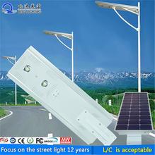 efficient and long life intergrated 18W led font b solar b font font b street b