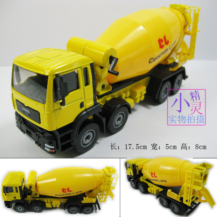 Truck model cement mixer truck model alloy engineering car toy(China (Mainland))