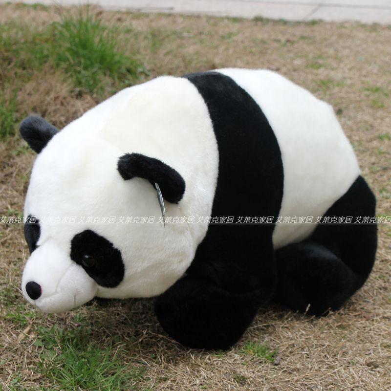g ant en peluche panda achetez des lots petit prix g ant en peluche panda en provenance de. Black Bedroom Furniture Sets. Home Design Ideas