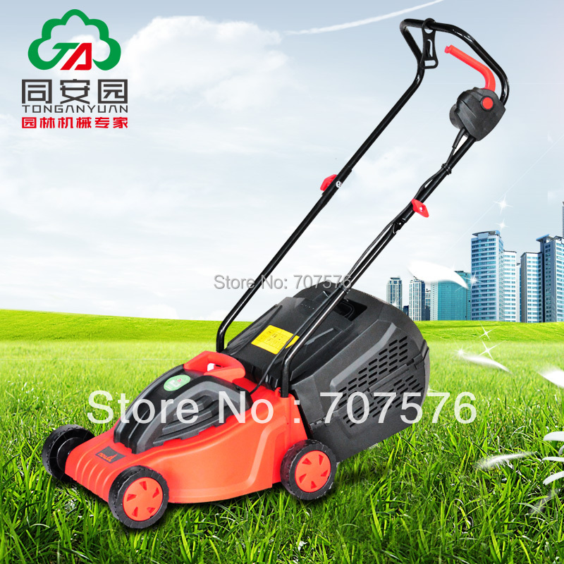 Blade 1200w household electric mower lawn mower grass trimmer garden tools 20m power line(China (Mainland))