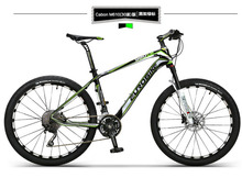 Carbon fibre bike 26 inch moutain bike 30 speed MTB hydraulic disc brake M610 trasmissione T700 carbon fibre frame(China (Mainland))