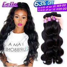Visón Grado 8A Brasileño Annabelle Virgin Hair Body Wave 4 Bundles Brasileño Onda Del Cuerpo Del Pelo Brasileño Paquetes Armadura Del Pelo Humano(China (Mainland))