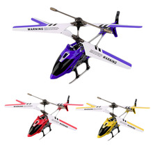 Cool Mini Helicopter with Gyroscopic Control Remote Control RC Hot Selling(China (Mainland))