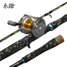 2.28M Lure Fishing Rod and Reel LQ Hard Power Casting Fising Rod Carbon with Drop Drum wheel Set EMS Free Shipping