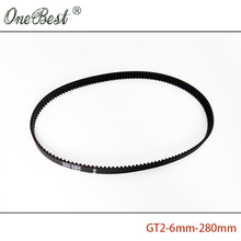 Free shipping 2GT-6mm ring closure belt Closed belt circumference 200mm 280mm 400mm for Small precision mechanical transmission
