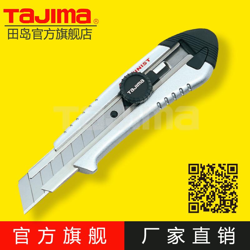 tajima / Tajima AC601B heavy utility knife manually locking aluminum non-slip handle knife<br><br>Aliexpress