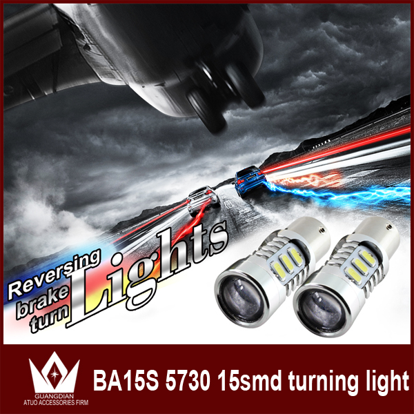 30pcs 1156 BA15S P21W 5730 15smd  Reverse Turn Signal Brake Parking drl light LED light free shipping<br><br>Aliexpress
