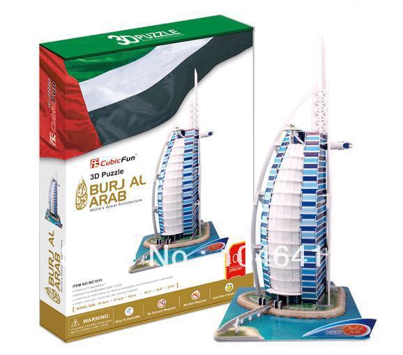 Burj Al Arab CubicFun 3D educational puzzle Paper EPS Model Papercraft Home Adornment for christmas birthday