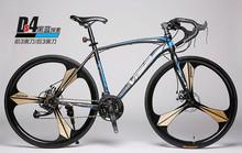 VISP steel breaking wind Gear shift transmission speed road bike  21/27  one wheel road racing cycling disc brake Bicycle(China (Mainland))