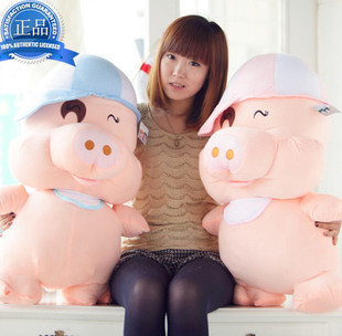 45cm McDull pig doll plush pig plush teddy bear large lovely doll the married birthday present female(China (Mainland))