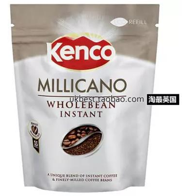 Kenco millicano wholebean high quality beans instant 85g bags