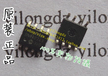 1MCP6002-I / SN chip dual operational amplifier 1 8V 1MHz SOP8 New spot Quality Assurance - MAO LONG electronic store