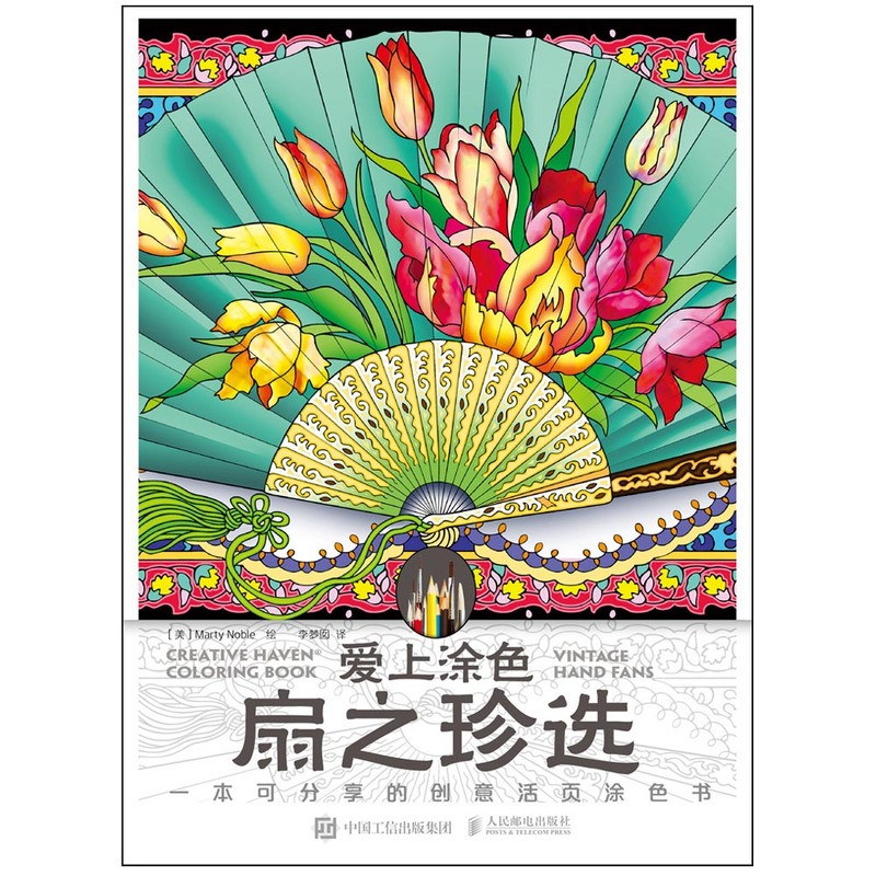 Vintage Hand Funs antistress coloring book for adults Relieve Stress art Painting Drawing Graffiti colouring book(China (Mainland))