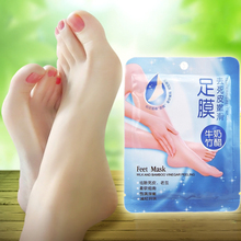 1pair Super Exfoliating Foot Mask Socks For Pedicure exfoliator socks feet Care for Dead remover Skin LY114(China (Mainland))