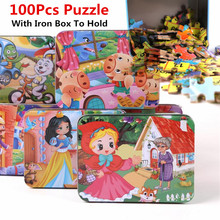 100Pcs Wooden Cartoon Animal Fairy Tale Puzzle Iron Box Hold Jigsaw Puzzles Children Early Education Eood Toy(China (Mainland))