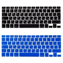 1pcs Silicone RU Russian Computer Keyboard Skin Cover For Apple Macbook Mac Book Air Pro Retina 13 15 17 EU Version Keypad Cover(China (Mainland))