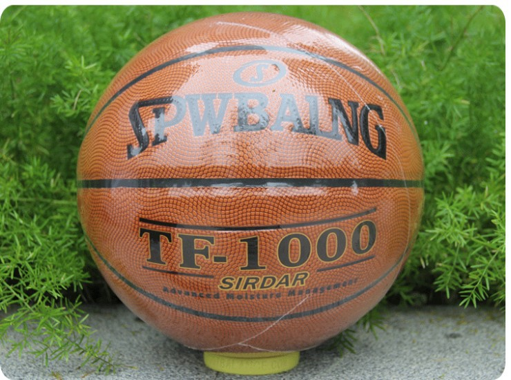 7# Good elasticity wearproof PU Soft leather Basketball - Sports & Outdoors Flagship store