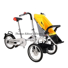Integrated Folding Parents Baby Taga Bike Stroller 16inch mother stroller bike triawheel bike with suncover and shopping bag(China (Mainland))
